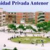 Estudiar Ingeniería en la Universidad Privada Antenor Orrego- UPAO