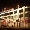 Estudiar Ingeniería en la Universidad Peruana de las Americas