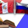 Becas para Estudiar Ingenieria en Rusia – Gratis